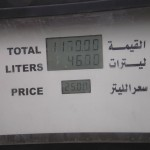 Syrische Benzinpreise